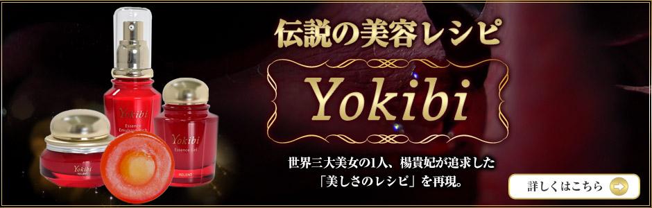 Yokibi